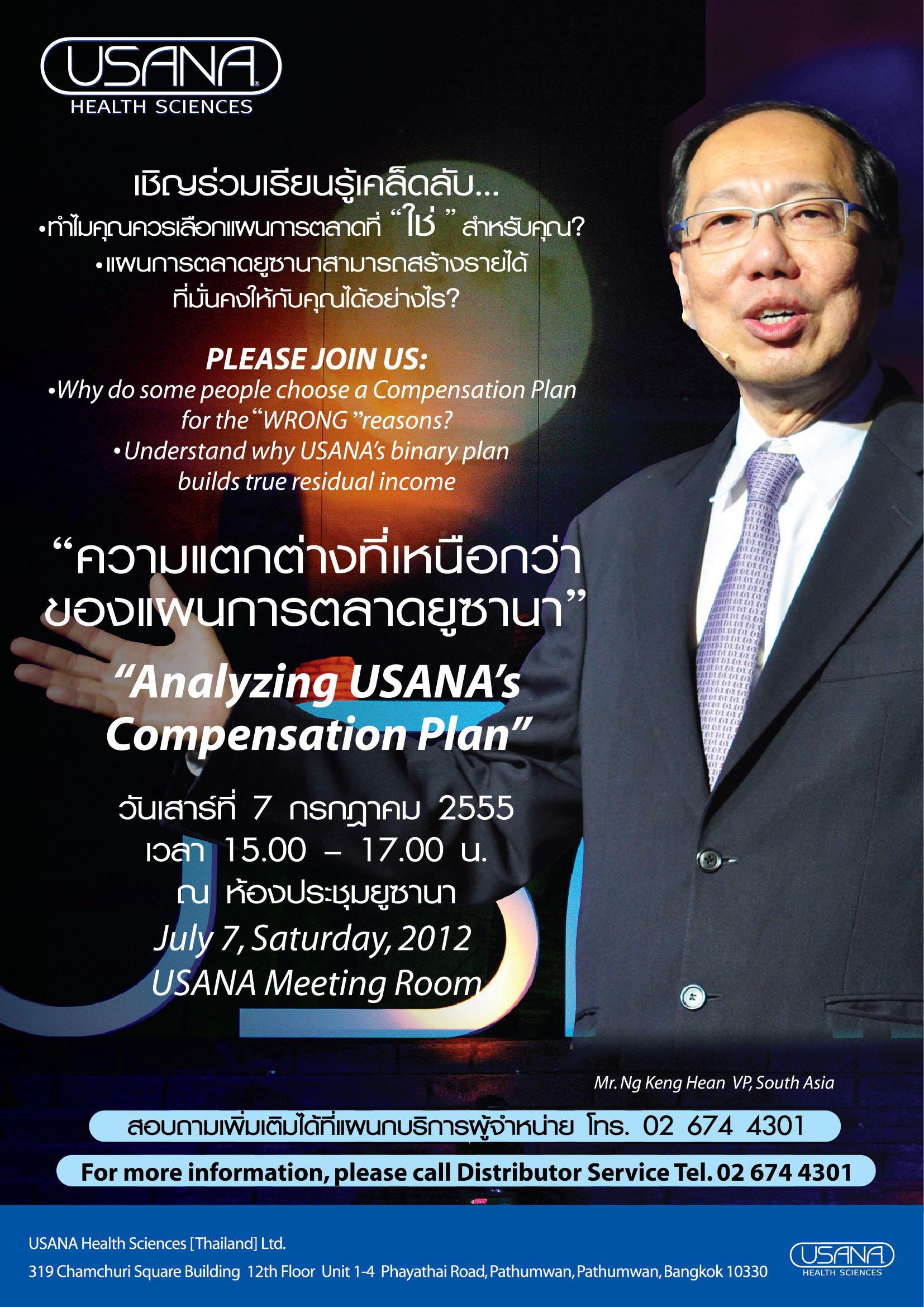 aimstar business plan
